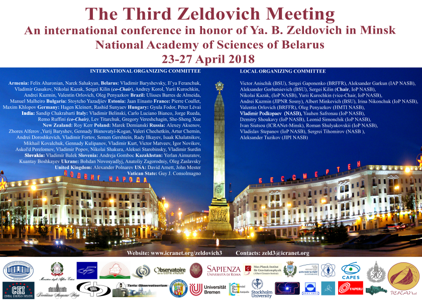 The Third Zeldovich meeting